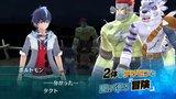 Digimon World - Next Order: Erste Spielszenen