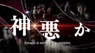 A Stranger Journey Awaits in Shin Megami Tensei: Strange Journey Redux