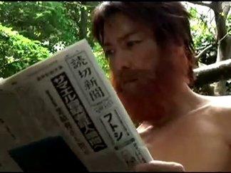 Goku Makaimura Werbung (japanisch)
