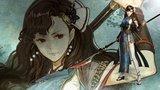 Toukiden 2 - Release Date Trailer