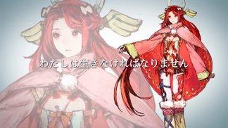 I am Setsuna -Trailer (japanischer Trailer)