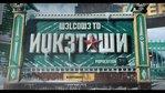 Die neue Nuketown-Karte ist ab sofort spielbar!