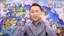 Junichi Masuda benennt Pokémon in 20 Sekunden