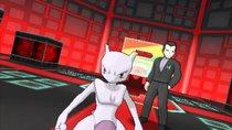 Pokémon Ultrasonne und Pokémon Ultramond - Begegnet Team Rainbow Rocket